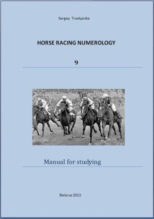 Horse Racing Numerology 9